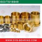 powder metallurgy bushing for motors, fan, jars, blenders and other appliances, equivalent to MSP bush bushing