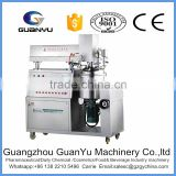 2017hot sales vacuum electric heated stainless steel emulsifying mixer for laboratory mixing,heating and emulsifying