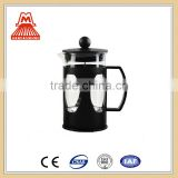 Alibaba express wholesale W124-CP012 Coffee Plunger Plastic French Press