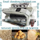 Sesame Seeds Color Sorter Machine with best price, White sesame Color Sorting machine with matrix/ SMC ejector
