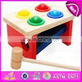 2016 hot sale baby wooden toy hammer W11G023