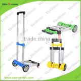 Travel Folding Luggage Cart/ Luggage Trolley/ Baggage Cart