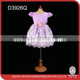 2015 the new flower girl dress D3926Q