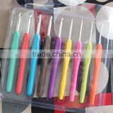 High quality 9PCS TPR aluminum crochet kits/Knitting Needles