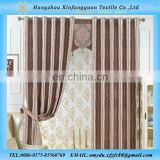 100% polyester color jacquard curtain/Monochrome jacquard
