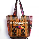 Indian banjara bags- Indain Kutch HandBags- Traditional Kutch HandBgas- Hand Embroidred HandBags