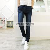 MENS CASUAL JOGGER DANCE SPORTWEAR HAREM PANTS SLACKS TROUSERS