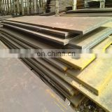 Road Plate Building Material density high tensile steel 22mm Carbon Steel Plate inch Of used scrap steel rolls