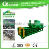 Automatic Horizontal aluminium scrap baling machine