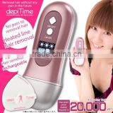 veet hair removal cream, professional depitime hair removal, ipl laser hair removal machine for sale