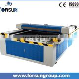 Made in China 1325 CO2 laser carving engraving machine for fabric leather plastic wood paper