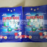 brand logo plastic washing powder detergent packing bag