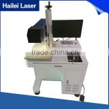 Hailei Factory laser marking machine wanted distributors worldwide laser marker co2 laser tube 80w