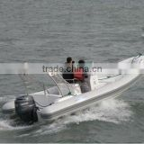 2012 HOT FRP680 Boat rescue boat