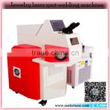 China supplier Jewelry Laser Welding Machine use for soldering jewelry gold silver