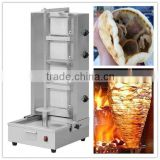 Commerical vertical rotisserie gas shawarma machine