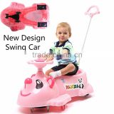 8 Wheels Panda Handle Children And Adult Swing Car For Sale