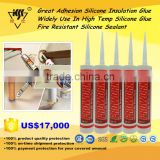 Great Adhesion Silicone Insulation Glue/Widely Use In High Temp Silicone Glue/Fire Resistant Silicone Sealant