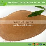 construction chemicals organosolv lignin/MG-2