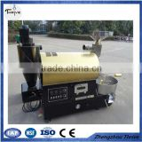 Various capacity electric nuts/seeds / beans roaster,Best price mini rotary drum roasting machine