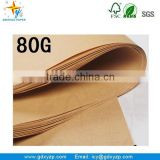 Cheap Price Yellow Craft Paper Brown Kraft Paper for Carton