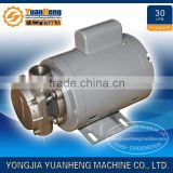 Stainless Steel High Temperature Frying Cooking Oil Pump