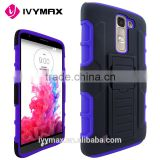 IVYMAX Cheap price Hybrid Rugged Holster Case Cover Stand Belt Clip Blue For LG K7 Tribute 5