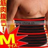 Mens Wave Seamless Knitting Massage Fat Burning Belly Shaper Belt Tummy Trimmer Waist Trainer