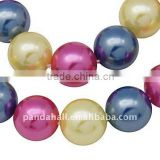 "Shell Pearl Beads Strands, Polished, Round, Dyed, Multicolor, about 6mm, hole: 1mm, about 66pcs/strand, 16""(BSHE-H010-5)"