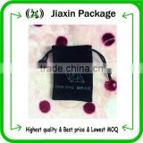 Customized velvet pouches large wholesale for jewelry                                                                         Quality Choice