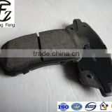 auto spare parts,ceramic,top quality brake pad For FORD Fi esta Brake Pads AE8Z-2001-A D1454