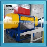 latest technology Small Tire Shredder for pellets 6 mm