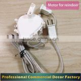 INQUIRY about 110V outdoor fixed speed 5RPM AC christmas decoration deer motor Prop motor with arm for shaft