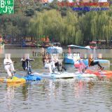 2016 hot sale high quality park water bicycle