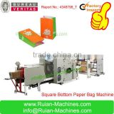 Ruian Automatic Craft paper bag machine/Square bottom paper bag making machine/roll feeding paper bag forming machine