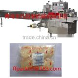 Full- Automatic Horizontal Bread, Snow Cake Flow Packing/ Packaging Machine with Servo Motor