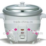 New products home appliance customized mini rice cooker