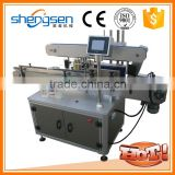 Automatic One/Two/Three/Four Sides Labeling Machine