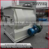 Henan Better ready mixed mortar tile adhesive machine