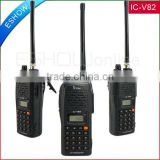 Walkie Talkie VHF 7W 207CH Intercom system for hotel Business Police bank