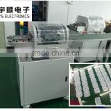 CE PCB Separator Machine With Multi Group Blades To Cut LED Strips