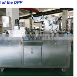DPP200 pharmaceutcal blister packaging machine/ alu alu blister packing machine manufacturer