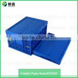 Hot Sale Logistic Basket Turnover Basket Storage Basket
