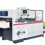 Full Automatic Roll Paper Box Creasing And Die Cutting Machine MR-930A