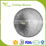Wholesale Adenosine Triphosphate Disodium ATP Powder