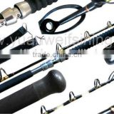BT712 High Quality trolling rod