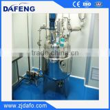 Cosmetic mixing equipment and shampoo mixing tank and mixing emulsifying equipment