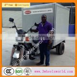 2014 New Fashion Design Refriage Cargo Three Wheel Tricycle with Closed Cargo Box for sale