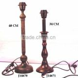 vertical fluted lines style brass lamps base with patina finish