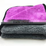 "1000gsm Double-color 16""x16"" Microfiber Car Cleaning Towels Buffing Cloths Absorbent Car Drying Polish Auto Detailing Towel"
